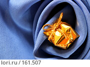 Купить «Золото на голубом», фото № 161507, снято 18 сентября 2018 г. (c) Роман Сигаев / Фотобанк Лори