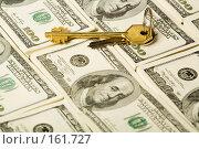 Купить «Ключи и деньги. Ипотека.», фото № 161727, снято 26 декабря 2007 г. (c) Олег Селезнев / Фотобанк Лори