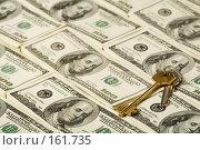 Купить «Ключи и деньги. Ипотека.», фото № 161735, снято 26 декабря 2007 г. (c) Олег Селезнев / Фотобанк Лори