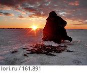Купить «Удачный улов», фото № 161891, снято 17 декабря 2006 г. (c) Кондратьев Игорь Витальевич / Фотобанк Лори