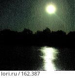 Купить «Лунный дождь», фото № 162387, снято 6 сентября 2006 г. (c) Кондратьев Игорь Витальевич / Фотобанк Лори