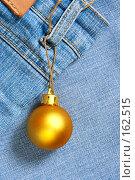 Купить «Рождественский шарик, подвешенный к джинсам», фото № 162515, снято 18 сентября 2018 г. (c) Роман Сигаев / Фотобанк Лори
