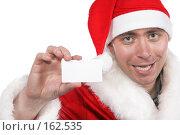 Купить «Бизнесмен в костюме Деда Мороза показывает визитку», фото № 162535, снято 18 сентября 2018 г. (c) Роман Сигаев / Фотобанк Лори