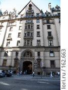 Купить «Последний дом Джона Леннона», фото № 162663, снято 29 мая 2007 г. (c) Игорь Сидоренко / Фотобанк Лори