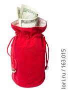 Купить «Деньги в мешке», фото № 163015, снято 28 декабря 2007 г. (c) Олег Селезнев / Фотобанк Лори