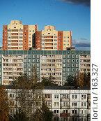 Городские холмы. Стоковое фото, фотограф Илья Благовский / Фотобанк Лори