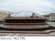 Купить «Купол», эксклюзивное фото № 163795, снято 5 декабря 2007 г. (c) Natalia Nemtseva / Фотобанк Лори