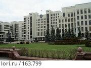 Купить «Здание правительства в Минске», эксклюзивное фото № 163799, снято 5 декабря 2007 г. (c) Natalia Nemtseva / Фотобанк Лори