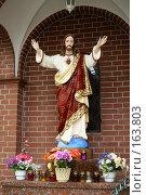 Купить «Скульптура Иисуса Христа у католического храма. Минск, Беларусь», эксклюзивное фото № 163803, снято 5 декабря 2007 г. (c) Natalia Nemtseva / Фотобанк Лори