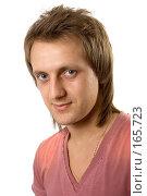 Купить «Молодой мужчина», фото № 165723, снято 22 мая 2007 г. (c) Вадим Пономаренко / Фотобанк Лори
