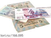 Купить «Российские банкноты», фото № 166095, снято 3 января 2008 г. (c) Валерий Александрович / Фотобанк Лори