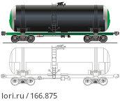 Купить «4-х осная цистерна для нефти и бензина (для брендинга)», иллюстрация № 166875 (c) Александр Володин / Фотобанк Лори