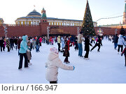 Купить «Каток на Красной площади», фото № 166947, снято 3 января 2008 г. (c) Юрий Синицын / Фотобанк Лори