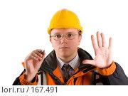 Купить «Мужчина в строительной каске на белом фоне (clipping path)», фото № 167491, снято 5 января 2008 г. (c) Алексей Судариков / Фотобанк Лори