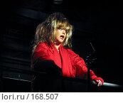 Купить «Алла Пугачёва», фото № 168507, снято 14 марта 2003 г. (c) Сергей Лаврентьев / Фотобанк Лори