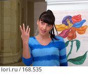 Купить «Певица Жасмин», фото № 168535, снято 16 июня 2003 г. (c) Сергей Лаврентьев / Фотобанк Лори