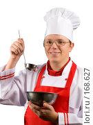 Купить «Довольный, гордый своей работой повар (clipping path)», фото № 168627, снято 7 января 2008 г. (c) Алексей Судариков / Фотобанк Лори