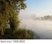 Купить «Доброе утро,город», фото № 169003, снято 22 сентября 2007 г. (c) Кондратьев Игорь Витальевич / Фотобанк Лори