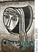 Купить «Граффити (фрагмент)... Киев, Украина.», фото № 169291, снято 3 января 2008 г. (c) Игорь Веснинов / Фотобанк Лори