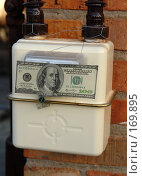 Купить «Цена на газ», фото № 169895, снято 7 января 2008 г. (c) Сергей Шульгин / Фотобанк Лори
