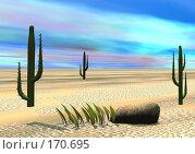 Купить «Пустыня», иллюстрация № 170695 (c) ElenArt / Фотобанк Лори
