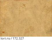 Купить «Лист старой, грязной  бумаги», иллюстрация № 172327 (c) Лукиянова Наталья / Фотобанк Лори