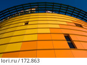 Купить «Цветовое решение облицовки здания», фото № 172863, снято 23 декабря 2007 г. (c) Юрий Синицын / Фотобанк Лори