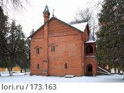 Купить «Палаты князя в Кремле города Углич», фото № 173163, снято 2 января 2008 г. (c) Parmenov Pavel / Фотобанк Лори