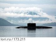 Купить «Подводная лодка. Камчатка.», фото № 173211, снято 29 марта 2020 г. (c) Николай Коржов / Фотобанк Лори