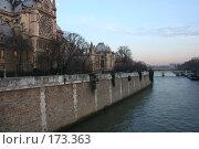 Набережная реки Сены (2007 год). Стоковое фото, фотограф Вадим / Фотобанк Лори