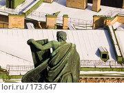 Купить «Зимние крыши Петербурга (вид с колоннады Исаакиевского собора)», эксклюзивное фото № 173647, снято 6 марта 2007 г. (c) Александр Алексеев / Фотобанк Лори