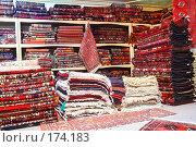 Купить «Персидские ковры», фото № 174183, снято 1 декабря 2007 г. (c) Владимир Мельник / Фотобанк Лори