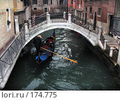 Купить «Гондола. Венеция. Италия», фото № 174775, снято 11 января 2008 г. (c) E. O. / Фотобанк Лори
