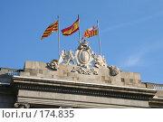 Купить «Три флага на мэрии Барселоны - Каталонии, Испании и самой Барселоны», фото № 174835, снято 23 сентября 2005 г. (c) Солодовникова Елена / Фотобанк Лори