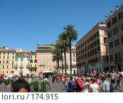 Купить «Италия Рим площадь Испании», фото № 174915, снято 1 августа 2007 г. (c) Татьяна Чурсина / Фотобанк Лори