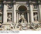 Купить «Фонтан Треви в Риме», фото № 174931, снято 1 августа 2007 г. (c) Татьяна Чурсина / Фотобанк Лори