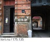 Купить «Одесса», фото № 175135, снято 5 января 2006 г. (c) Светлана Шушпанова / Фотобанк Лори