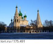 Купить «Ярославль. Церковь Ильи Пророка.», фото № 175491, снято 3 января 2008 г. (c) Сергей Лисов / Фотобанк Лори