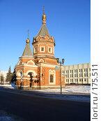 Купить «Ярославль. Часовня в центре города.», фото № 175511, снято 4 января 2008 г. (c) Сергей Лисов / Фотобанк Лори
