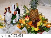 Купить «Праздничный стол», фото № 175631, снято 9 ноября 2007 г. (c) Федор Королевский / Фотобанк Лори