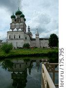Город Ростов (2007 год). Стоковое фото, фотограф Светлана Архи / Фотобанк Лори