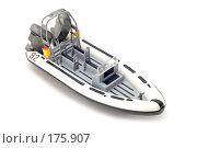 Купить «Игрушечная моторная лодка на белом фоне», фото № 175907, снято 5 января 2008 г. (c) Угоренков Александр / Фотобанк Лори