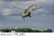 Купить «Ми-8 улетает», фото № 176243, снято 27 июля 2006 г. (c) Дмитрий Глебов / Фотобанк Лори