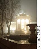 Купить «Спасо-Преображенский собор», фото № 177515, снято 23 октября 2019 г. (c) Семенюк Виталий / Фотобанк Лори