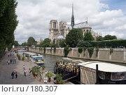 Купить «Набережная реки Сены в Париже», фото № 180307, снято 18 июня 2007 г. (c) Юрий Синицын / Фотобанк Лори