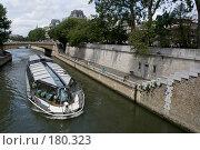 Купить «Плавучий ресторан в Париже», фото № 180323, снято 18 июня 2007 г. (c) Юрий Синицын / Фотобанк Лори