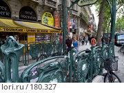 Купить «Вход в метро на улице Парижа», фото № 180327, снято 18 июня 2007 г. (c) Юрий Синицын / Фотобанк Лори