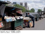 Купить «Лавки букинистов в Париже», фото № 180331, снято 18 июня 2007 г. (c) Юрий Синицын / Фотобанк Лори
