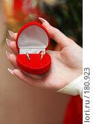 Купить «Свадьба-обручальные кольца в руке невесты», фото № 180923, снято 22 декабря 2007 г. (c) Федор Королевский / Фотобанк Лори
