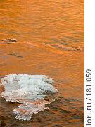 Купить «Утро - вода розовая и островок льда», фото № 181059, снято 15 января 2008 г. (c) Федор Королевский / Фотобанк Лори